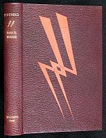Dean Koontz, Lightning, a limited edition in full leather with contrasting leather onlays in the shape of lightning bolts.
