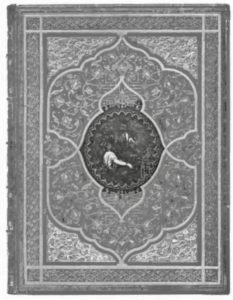 Persian design in bookbinding